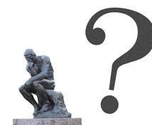 六星占術で何星人か調べます 六星占術の何星人か計算するの難しくないですか?