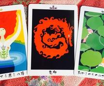 知りたいことについてシンプルに導き出します ✨おみくじ感覚✨日本の神様神託カード【直感・1枚引き】