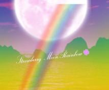 占い、魔術、ヒーリング全てのパワー使います 全てのパワーであなたの悩みを取り除き、願いを叶えます