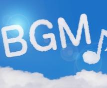 BGM・インスト制作承ります イベント用BGM,ラジオ,PR動画などに合うものを作ります!