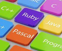Java言語のプログラミングのご相談承ります 学校の課題が分からない、入門書を買ったが挫折しそう…;_;