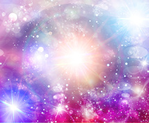 究極の占い、魂の軌跡、今世の目的を解読します 生まれる前に描いた人生の計画を思い出し幸福な人生を手にする為