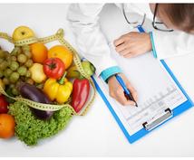 ダイエット あなたの本当の課題を見つけます →痩せない原因が分からないアラサー・アラフォーママへ