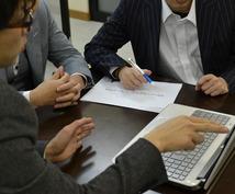 商品・サービスのPR/マーケティングに関するアドバイスをします。