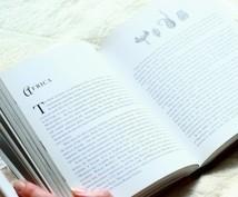 長文から短文まで、日本語⇄英語の翻訳します 歌詞や小説、エッセイなどナチュラルに翻訳いたします(^^♪