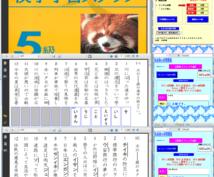 漢字検定1級合格のための画期的な学習法をお教えします。漢検に早く合格したい人必見です。範囲5級~1級