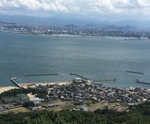 東京旅行をサポートします 東京が初めての方。あまり東京が良く分からない方。