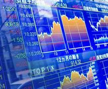 SBI証券での口座の開き方、教えます 投資を始めたいけど、入り口が分からない、、という方へ