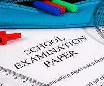 お子様のテスト勉強、サポートします 小学生、中学生の「いつでも頼れる先生」になります!