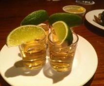 晩酌に合うお酒のつまみの作り方教えます!簡単で安いお酒のつまみ教えます!