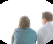 資金計画・保険見直し・資産運用など各種FPお試し相談をお受けいたします。