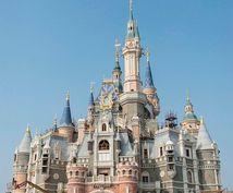 上海ディズニー紹介します 上海ディズニーランドに行く方必見です