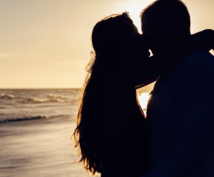 気になるあの人を恋人にする方法、姓名判断します 振り向いて欲しい人へのアプローチの仕方知りたくありませんか?