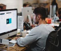 WEBマーケのキャリア相談のります WEBマーケ職・企画職の方のキャリアや転職相談のります
