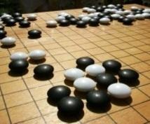 【囲碁】1年で五段になる極めて簡単な方法をお教えします!