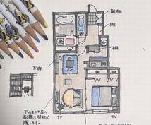 あなたの部屋インテリアアドバイスします 部屋の模様替えアイデア、過ごしやすさ提案します