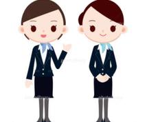現役外資系CAが貴方の転職をサポートします エアライン・サービス業から他業種への転職相談・カウンセリング