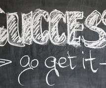 2/6_億万長者の成功哲学を教えますます 成功者になる自分へ成長する真理~第2部~