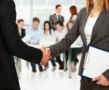 営業成績を伸ばしたい新社会人へ☆営業のコツ教えます 営業歴12年の元トップ営業マンが営業の真髄をお教えします。