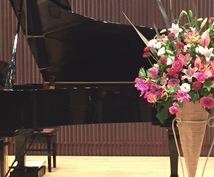 ピアノ♪楽譜を見せて頂けたら弾きます 楽譜はあるけれど、音源がない方へ‼︎合唱やクラシック伴奏譜等