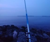 札幌近郊の投げ、ルアー釣りのポイント&情報教えます 札幌、小樽にお住まいの方、釣りに行こうと思ってる方