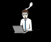 2、録音データや動画データの文字起こしをします 対話形式、セミナーなどの録音を文字起こしします