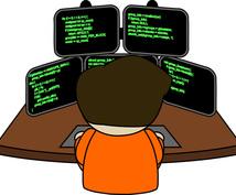 現役システムエンジニアがお手伝いします 現役10年目のWEB系システムエンジニアがなんでもサポート