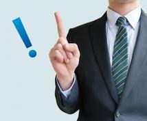 転職で迷っている技術者のみなさんのサポートをします 25年間で1000人以上の技術者面接経験でアドバイスします