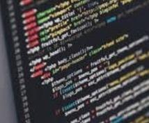 小規模のプログラム作成をします Java,c言語,python