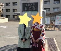 京大薬学部についてお教えします 受験生の方、保護者の方で、京大薬学部について知りたい方へ!