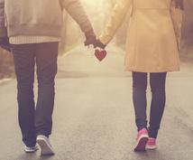恋愛相談にのります 恋愛で苦しくなるほど悩んでるあなたへ