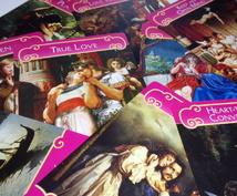 恋の悩みに3枚のカードで占います あなたが抱えている恋の悩みに対して、詳しく観る事が出来ます。