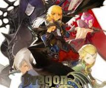 オンラインゲームドラゴンネストのバルザックサーバーでGを売ります