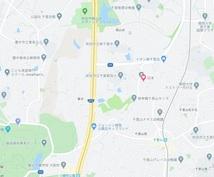 地図作成いたします お安く!見やすいマップを作らせていただきます!