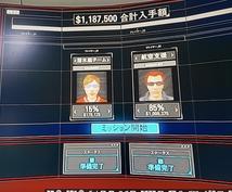 PS4GTA5強盗第二幕12分100万ドル上げます 簡単!1ランクでもできる!初心者大歓迎!1人2回まで!