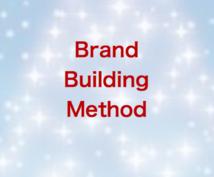 3つの視点で何でも売れる、実践ブランド・アフィリエイト【PDF】