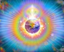 霊的進化・シフトを超加速↑↑↑しちゃいます 一発!波動変換&最適化!瞬間ヒーリング☆彡