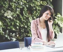 就活で困っている方へ 悩み相談等にのります 就職活動において「不安」を抱えている方へアドバイスします。