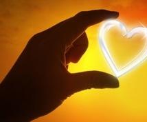 占星術で持って生まれた結婚、恋愛運をみます あなたの恋愛結婚の傾向をみていきます
