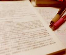 高校入試の3行英作文、200字小論文添削します 塾講師歴7年の塾講師が効率よく点数UPする添削