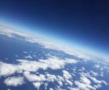 パワーストーン+太陽系惑星鑑定します 地球の恵みパワーストーンと太陽系惑星のメッセージ
