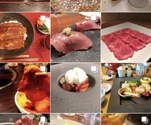 近畿圏内の飲食店のPRをお手伝いします 閲覧数月間30万のSNSで、飲食店PRをたった3000円で!