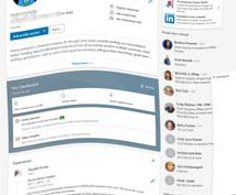 LinkedInページ 英語にするお手伝いします 海外との取引、留学、ワーホリ、海外移住、なんとなくかっこつけ
