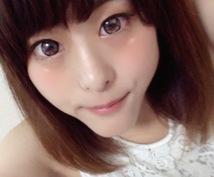 サプリ&美容(๑˙³˙)❤︎