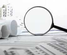 【業界リサーチ】新規プロジェクト企画やマーケティングに必要なデータ提供します【PDF】