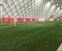 オランダサッカー留学についてご相談承ります。