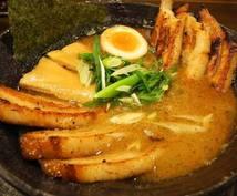 新潟県のオススメラーメンを紹介します ラーメン好き必見!旅行・出張の方へ