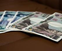 金運アップ!お財布にヒーリングします オプションで即効性ヒーリング。最短1h設定。回答は様子見て