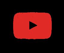 明日から貴方をyoutuberにします youtuberになりたいけど、方法がわからない方