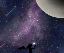 月と星の法則追加OPスペシャル特典情報となります DL マーケットor常に月と星の法則を購入された方のみ限定!